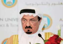 'UAE appreciated for moderate and resolute foreign policy': Ajman Ruler