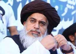 تحریک لبیک دی قیادت خلاف بغاوت تے دہشت گردی دے مقدمے درج