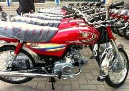 پاکستان دی سبھ توں مشہور موٹر سائیکل کمپنی نے موٹر سائیکلاں دیاں قیمتاں وچ وادھا کر دتا