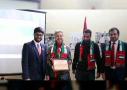 <span>ADP celebrates 47th National Day with Emirati students abroad</span>