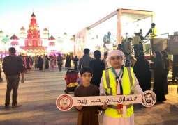 <span>UAE citizens, residents write dedication letter to Sheikh Zayed</span>