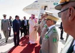 سمو ولي العهد يصل الجمهورية الإسلامية الموريتانية