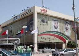 DEWA launches social media campaign and contest in honour of Sheikh Zayed