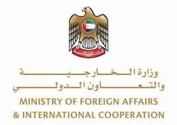 <span>UAE Ambassador meets with Pakistan's Chief of Army Staff</span>