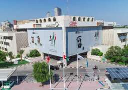 DEWA to waive new connection charges for commercial, industrial customers for next 2 years
