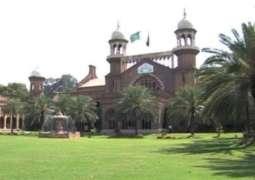 لاہور ہائی کور ٹ نے حکومت نوں گورنر ہاؤس دیاں کندھاں ڈھان توں روک دتا