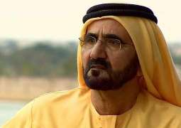 Mohammed bin Rashid affirms the importance of placing youth at the forefront of Expo 2020's mission