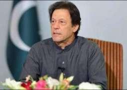 ملک اندر ویلے توں پہلاں الیکشن ہو سکدے نیں:وزیراعظم عمران خان