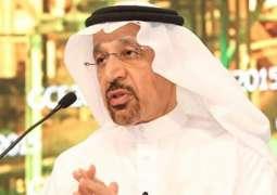 سعودی عرب اتے کولمبیا پٹرول دے شعبے اچ تعاون کریسن، سعودی وزیر توانائی