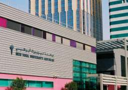 Two NYU Abu Dhabi seniors named Schwarzman Scholars