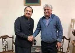 وزیر اعظم عمران خان دی سیتا وائٹ کیس توں جان چُھٹ گئی