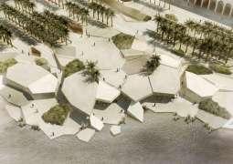 Al Hosn opens to public on December 7th