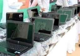 پنجاب حکومت نے لیپ ٹاپ سکیم بند کر دتی