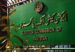 رجسٹرڈ جماعتاں اچوں 30 جماعتاں پارٹی انتخابات، مالی اتے عطیات دی تفصیلات نئیں ڈتیاں،الیکشن کمیشن