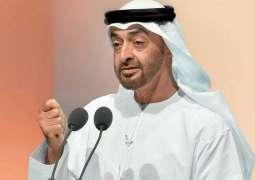 Mohamed bin Zayed inaugurates historical Qasr Al Hosn site