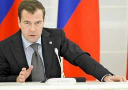 No Ban on Dollar Circulation to Be Introduced in Russia - Medvedev