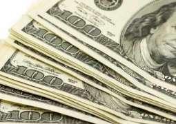 ڈالر دی قیمت اک دم ودھان والا اصل کردار ساہمنے آ گیا