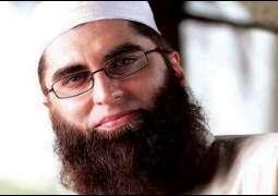 Junaid Jamshed's second death anniversary tomorrow