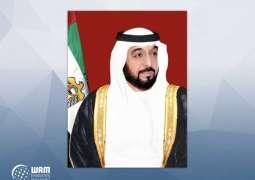 <span>UAE President issues decree to establish UAE Embassy in Zimbabwe</span>