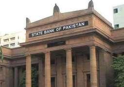 پاکستانی معیشت لئی بُری خبر:مرکزی بنک دے زرمبادلا ذخائر وچ 56کروڑ ڈالر دی کمی
