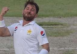 Asfandyar congrats Yasir Shah for creating new cricket history