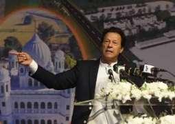 وزیراعظم عمران خان نے اپنے کھڈاریاں دا احتساب وی شروع کر دتا