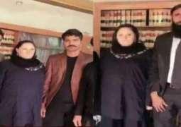 اک ہور غیر ملکی سوانی پاکستانی منڈے نوں دل دے بیٹھی