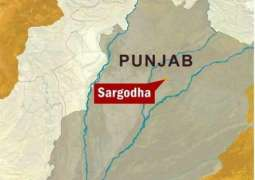 Trader adducted for ransom in Sargodha