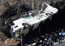 وہوا توں ملتان ونجنڑ آلی مسافر چشمہ نہرونج پئی، 8مسافر جاں بحق، کئی زخمی، 6گم گین