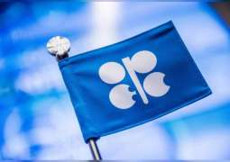 OPEC daily basket price announced for Monday