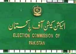Election Commission of Pakistan (ECP) asks MPs to submit assets details by Dec 31