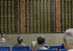 European stock markets rebound at open 11 December 2018