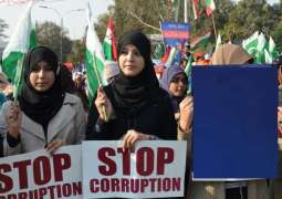Speakers term corruption, a major hurdle for development in Pakistan