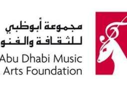 Abu Dhabi Festival 2019 announces spectacular line-up