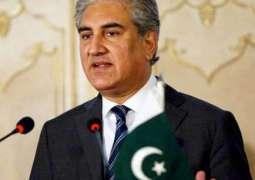 وزیر خارجہ شاہ محمود قریشی نا اقوام متحدہ نا انسانی حق نا دے انا وخت آ کلہو