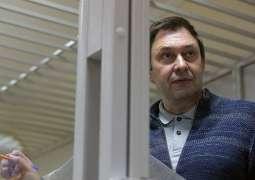 Kherson Appeal Court Remands Journalist Vyshinsky in Custody
