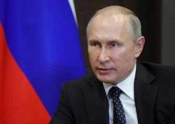 Full-Scale Meeting of Russian, African Leaders to Give Impetus to Relations - Moscow