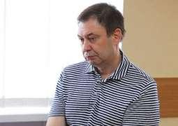 EFJ Says Views Keeping Journalist Vyshinsky's in Custody as 'Violation of Media Freedom'