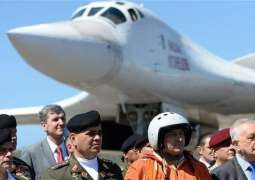 Columbia Not to Succumb to Venezuela's Provocations - Minister on Russia's Tu-160 Arrival