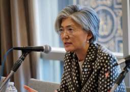 Chinese foreign ministry delegation to visit Seoul