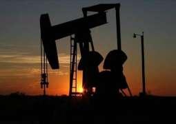 US oil majors raise oil production outlook for 2019