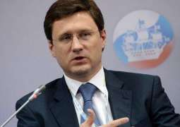 Russia to cut oil production gradually: Energy minister