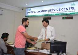 Excise and Taxation (E&T) includes 4,500 new properties in tax net in Faisalabad
