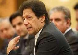 وزیر اعظم نے وزیراں دی کارکردگی داجائزہ لین لئی وفاقی کابینہ دا اک ہور اجلاس سد لیا