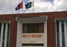 Five policemen transferred