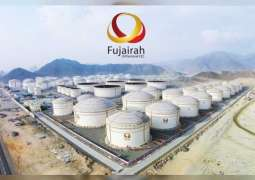 Fujairah oil products stocks fall 3.2%
