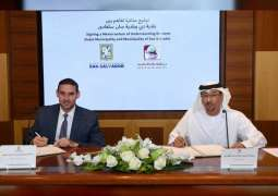 Dubai Municipality signs MoU with San Salvador Municipality