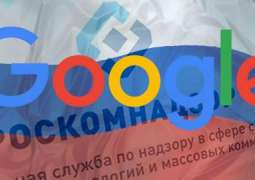 Russian Telecom Watchdog Threatens to Ban Google for Failing to Block Illegal Content