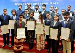 Pakistani journalists complete ten-month training programme in China