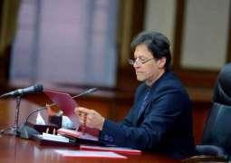 گیس بحران:وزیر اعظم نے سوئی سدرن تے سوئی نادرن دے ایم ڈیز خلاف انکوائری دا حکم دے دتا